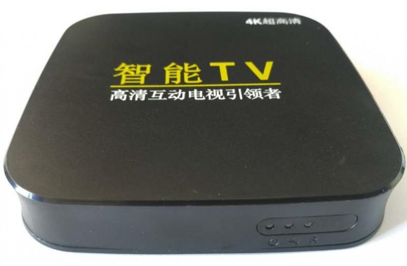IPTV电视直播客户端